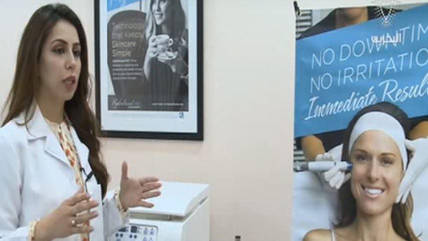 Dr. Noor Al Mozan