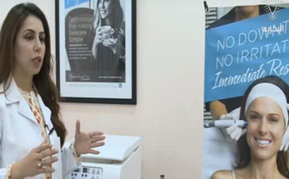 الدكتورة نور الموزان