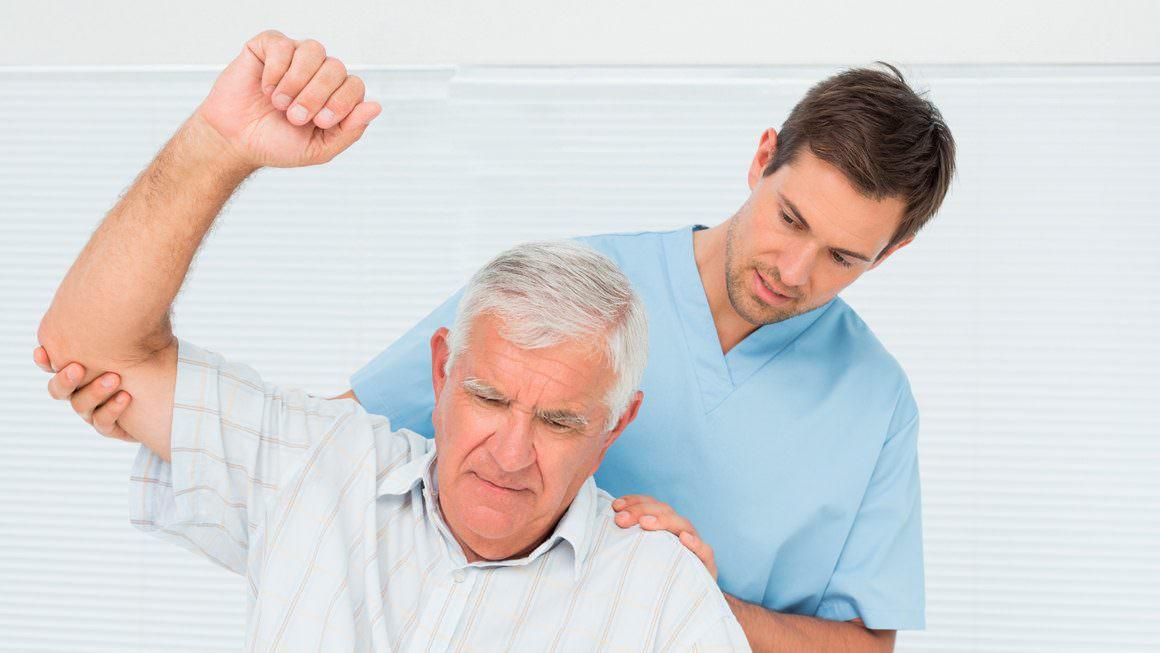 عيادة العلاج الطبيعي