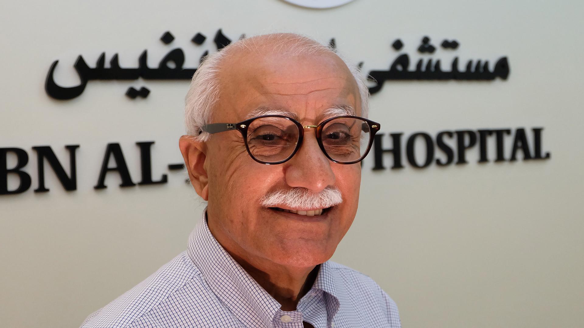 Dr. Isa Amin