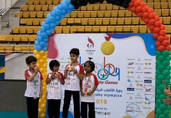 Ibn Al Nafees took part in Bahrain Baby Olympics